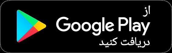 app-title