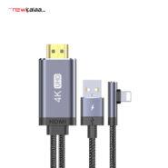HDMI TOTU BL-006